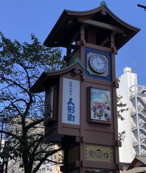 人形町の「からくり時計」の画像