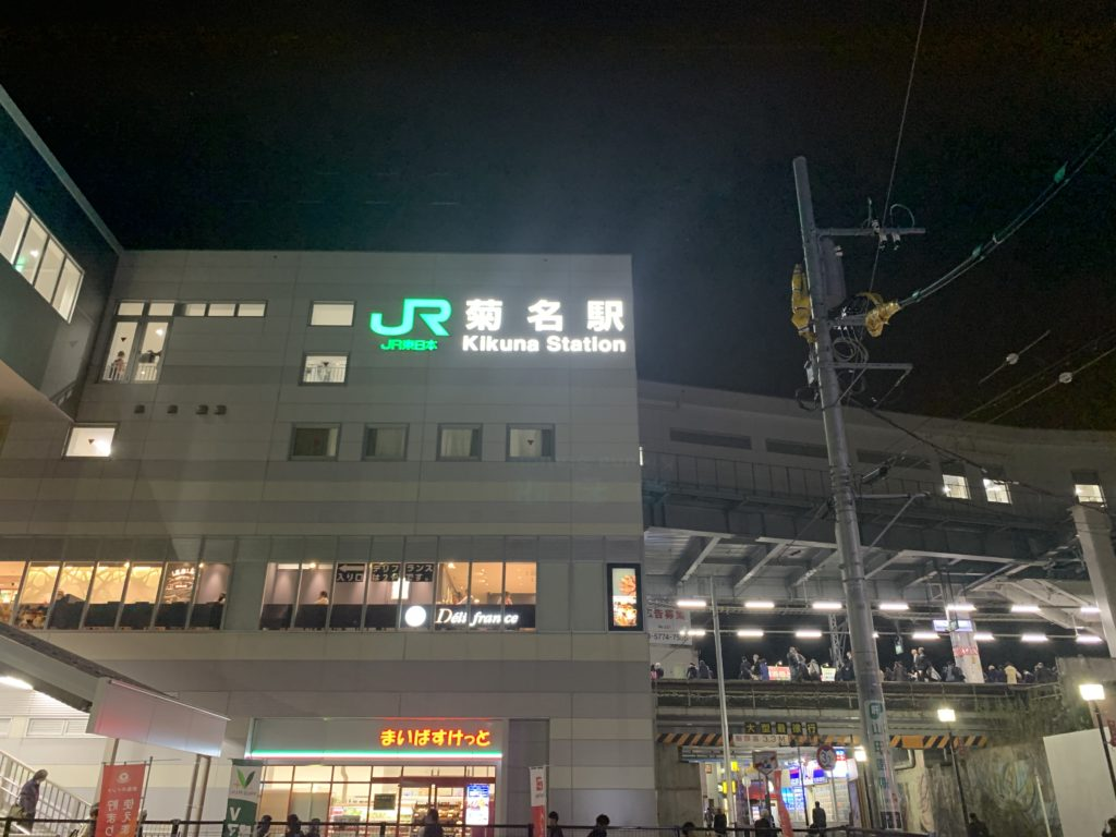 JRと東急東横線菊名駅