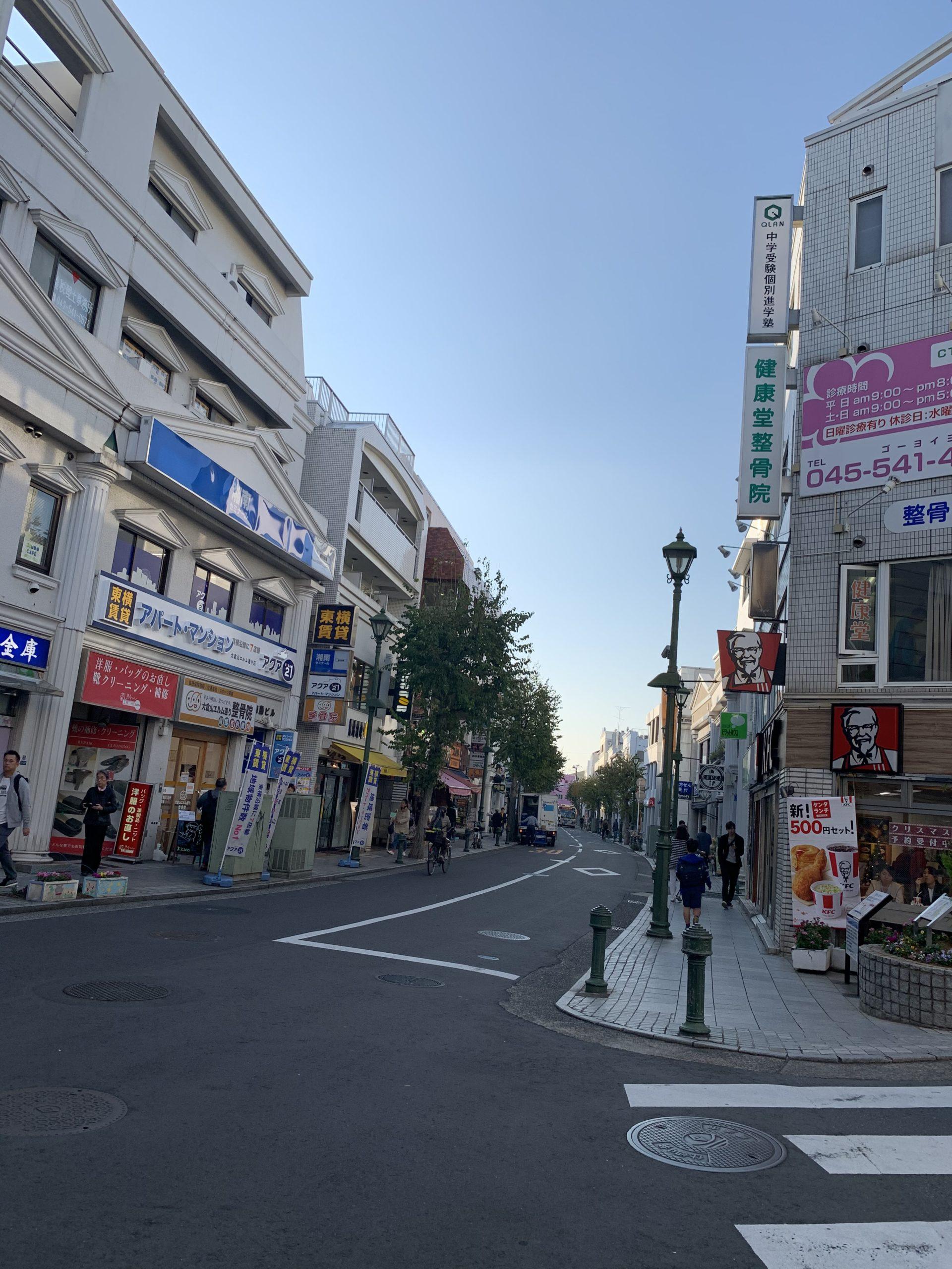 東横線・大倉山駅前のエルム通り商店街の画像です