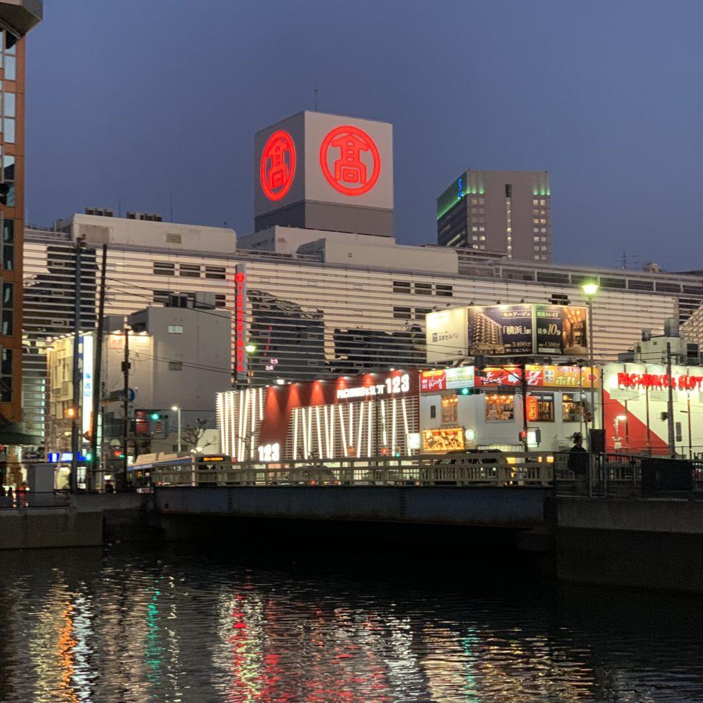 横浜タカシマヤの画像
