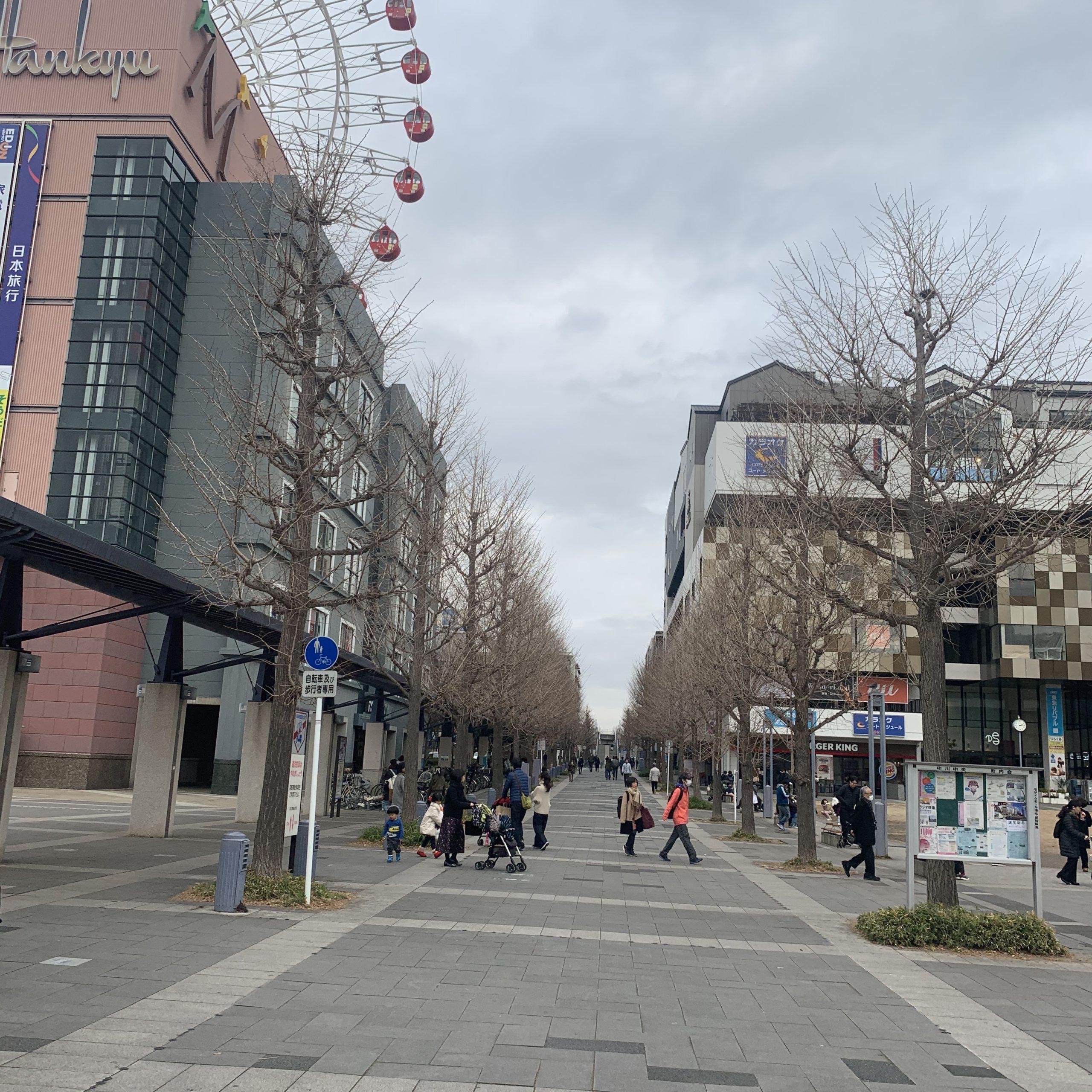 センター北駅の駅前広場