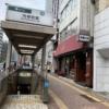 内幸町駅(都営地下鉄三田線)の田村町キムラヤ前出口